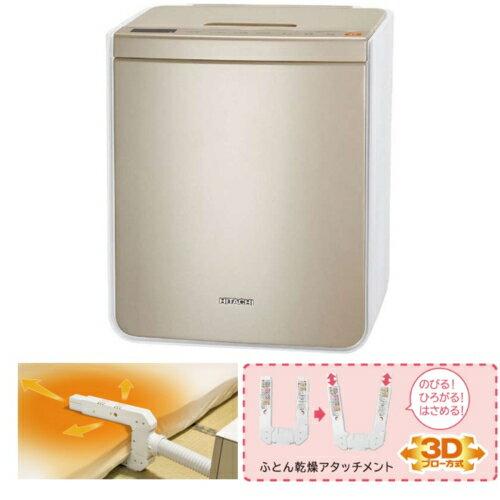 日立(HITACHI) ふとん乾燥機 アッとドライ HFK-VH880-N(シャンパンゴールド)