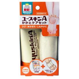 ユースキン製薬 ユースキンA かかとケアセット 保湿クリーム60g+靴下1組