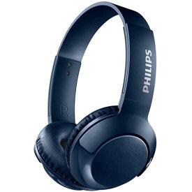 フィリップス SHB3075BL(ブルー) Bass+ マイク付き密閉型オンイヤーワイヤレスヘッドホン