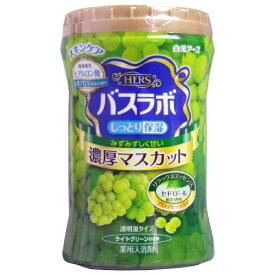 白元アース HERSバスラボ ボトル 濃厚マスカットの香り 640g(医薬部外品)