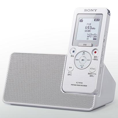 ソニー ICZ-R110 ポータブルラジオレコーダー