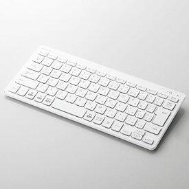 エレコム TK-FBP100WH(ホワイト) 無線キーボード 日本語配列