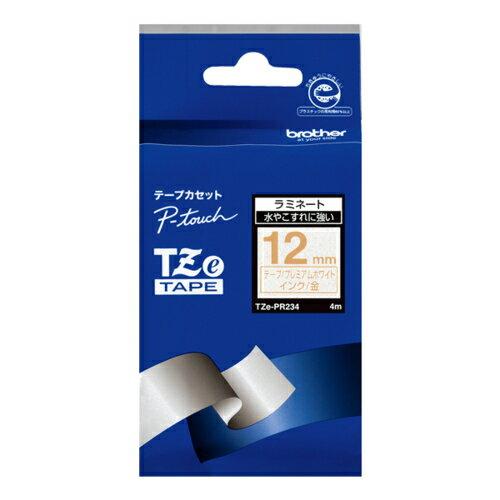 ブラザー TZe-PR234 ピータッチ おしゃれテープ 金文字/プレミアムホワイト 12mm