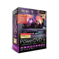 CyberLink PowerDVD 18 Ultra アカデミック版