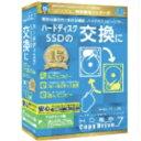アーク情報システム HD革命/CopyDrive Ver.7 CP アカデミック版