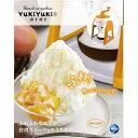 ラドンナ YUKIYUKI3 かき氷器 YUKIYUKI3ひんやり 熱対策 アイス 冷感 保冷 冷却 熱中症 涼しい クール 冷たい