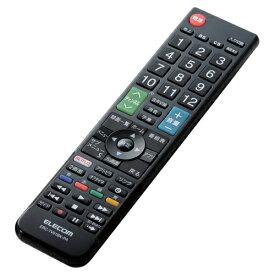エレコム ERC-TV01BK-PA(ブラック) かんたんTV用リモコン パナソニック製ビエラ用