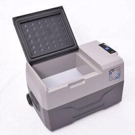 サンコー Thanko CLBOX30L バッテリー内蔵30Lひえひえ冷蔵冷凍庫 CLBOX30Lひんやり 熱対策 アイス 冷感 保冷 冷却 熱中症 涼しい クール 冷たい