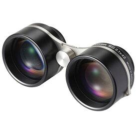 ビクセン Vixen SG2.1X42 双眼鏡 2.1倍