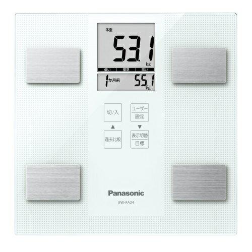 パナソニック EW-FA24-W(ホワイト) 体組成バランス計
