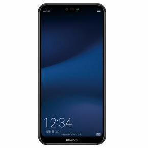 HUAWEI HUAWEI P20 lite(ミッドナイトブラック) 4GB/32GB SIMフリー P20LITE/BLACK