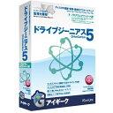 アイギーク Drive Genius 5 PDL版(メディアレス)
