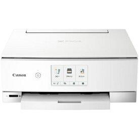 CANON PIXUS(ピクサス) TS8230 WH(ホワイト) インクジェット複合機 A4対応