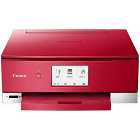 CANON PIXUS(ピクサス) TS8230 RD(レッド) インクジェット複合機 A4対応