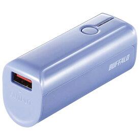 バッファロー BSMPB3310P1BL(ブルー) スマートフォン タブレット用 モバイルバッテリー 3350mAh