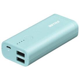バッファロー BSMPB5210P2BL(ブルー) スマートフォン タブレット用 モバイルバッテリー 5200mAh