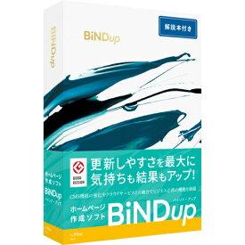 デジタルステージ BiNDup Mac 解説本付き 通常版 DSP-09505