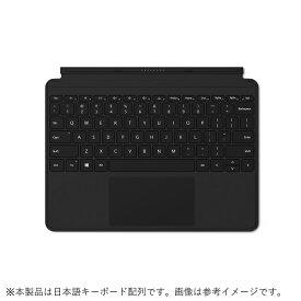 マイクロソフト Surface Go タイプ カバー(ブラック) 日本語配列 KCM00019