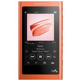 【長期保証付】ソニー NW-A55-R(トワイライトレッド) ウォークマン 16GB