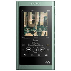 【長期保証付】ソニー NW-A55WI-G(ホライズングリーン) ウォークマン 16GB