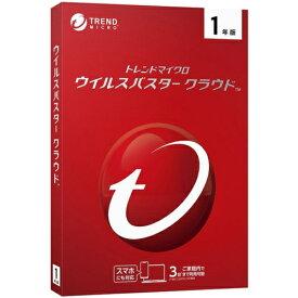 トレンドマイクロ ウイルスバスター クラウド 1年版 2020年9月発売