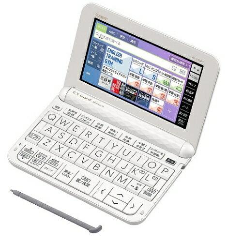 CASIO わけあり XD-Z4800WE(ホワイト) EX-word(エクスワード) 高校生モデル