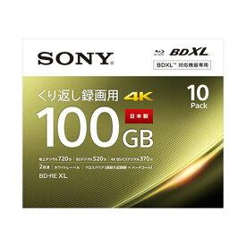 ソニー 10BNE3VEPS2 BDXL対応 ビデオ用ブルーレイディスクBD-RE 3層 2倍速 10枚