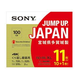 ソニー 11BNE3VZPS2 BDXL対応 ビデオ用ブルーレイディスクBD-RE 3層 2倍速 10枚+1枚