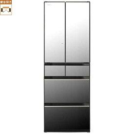 【標準設置料金込】【送料無料】日立 R-HX52N-X(クリスタルミラー) HXシリーズ 6ドア冷蔵庫 観音開き 520L[代引・リボ・分割・ボーナス払い不可]