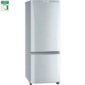 【長期保証付】三菱 MR-P17D-S(シャイニーシルバー) Pシリーズ 2ドア冷蔵庫 右開き 168L