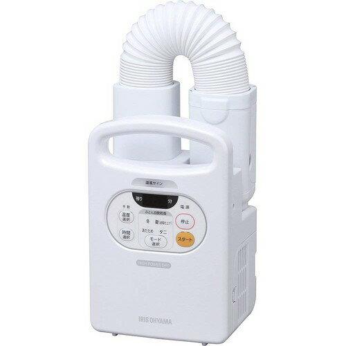 アイリスオーヤマ YFK-C2-W(ホワイト) ふとん乾燥機 カラリエ