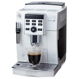 デロンギ ECAM23120WN(ホワイト) コーヒーメーカー マグニフィカS