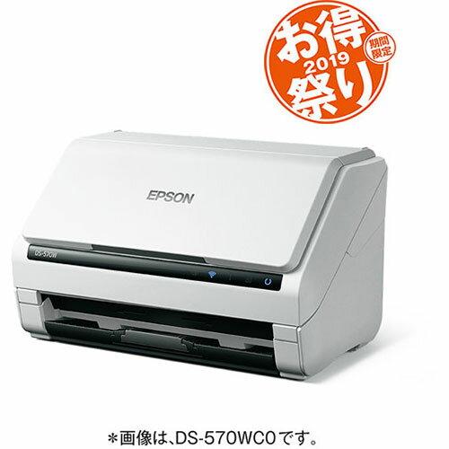 エプソン DS-530C0 A4シートフィードスキャナー お得祭り2019