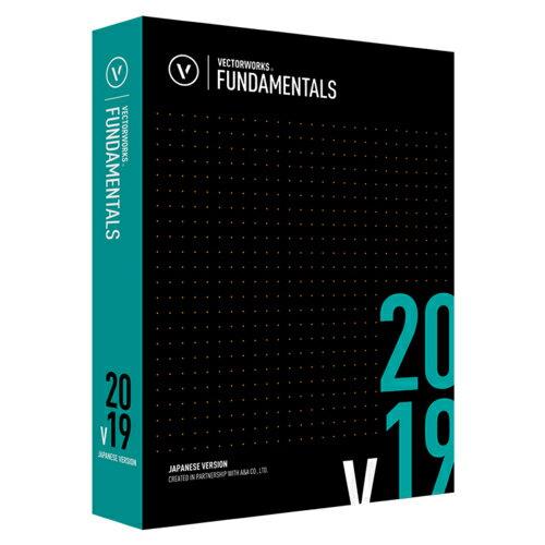 エーアンドエー Vectorworks Fundamentals 2019 スタンドアロン版