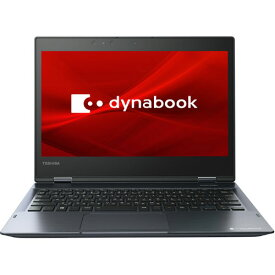 【長期保証付】dynabook P1V6JPBL(オニキスブルー) dynabook V6 12.5型液晶