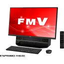 富士通 FMVF90B3B2(オーシャンブラック) LIFEBOOK FHシリーズ 27.0型液晶 TVチューナー搭載