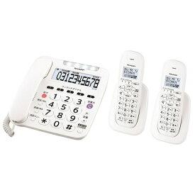 シャープ JD-V38CW(ホワイト) デジタルコードレス電話機 子機2台