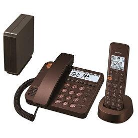シャープ JD-XG1CL-T(ブラウンメタリック) デジタルコードレス電話機 子機1台