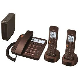 シャープ JD-XG1CW-T(ブラウンメタリック) デジタルコードレス電話機 子機2台