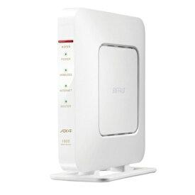 バッファロー WSR-1800AX4-WH(ホワイト) Wi-Fi 6対応ルーター エントリーモデル