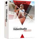 ソースネクスト COREL VideoStudio Pro 2020