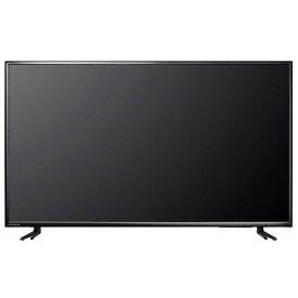 IODATA LCD-M4K432XDB(ブラック) 42.5型ワイド 4K液晶ディスプレイ HDR10対応