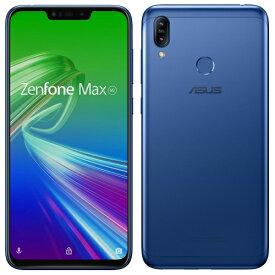 ASUS ZenFone Max M2(スペースブルー) 4GB/32GB SIMフリー ZB633KL-BL32S4
