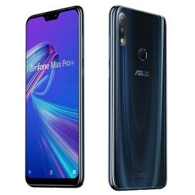 ASUS ZenFone Max Pro M2(ミッドナイトブルー) 4GB/64GB SIMフリー ZB631KL-BL64S4