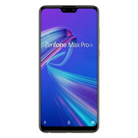 ASUS ZenFone Max Pro M2(コズミックチタニウム) 4GB/64GB SIMフリー ZB631KL-TI64S4