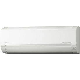日立 RAS-A22J-W(スターホワイト) 白くまくん Aシリーズ 6畳 電源100V
