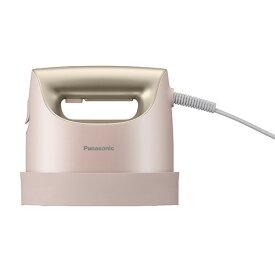 パナソニック NI-CFS750-PN(ピンクゴールド) 衣類スチーマー