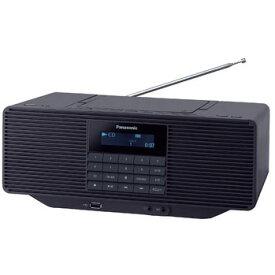 パナソニック RX-D70BT-K(ブラック) ポータブルステレオCDシステム Bluetooth対応