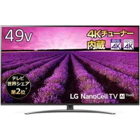 LGエレクトロニクス LG 49SM8100PJB 4K液晶テレビ 4Kチューナー内蔵 49V型