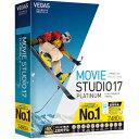 ソースネクスト VEGAS Movie Studio 17 Platinum